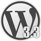 Wordpress 3.3 ya disponible